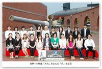 記念写真撮影サービス(団体)