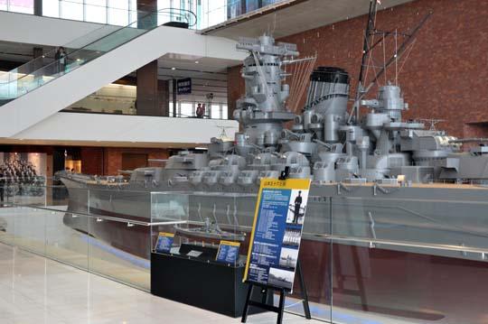 戦艦「武蔵」と山本五十六