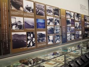 平和産業港湾都市としての再生