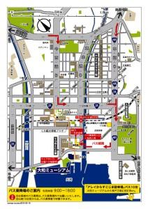 thumbnail-of-バス専用地図
